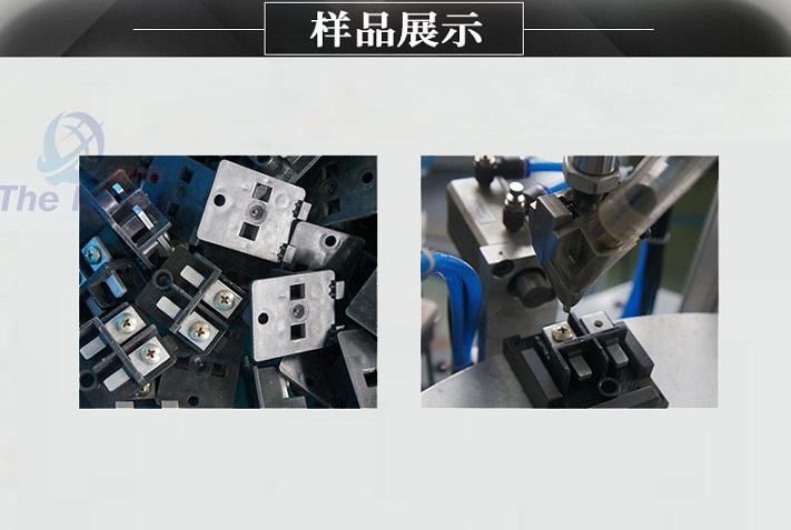 全自动锁螺丝机 全自动拧螺丝机价格行情